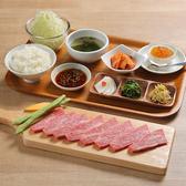 ハチハチ HACHIHACHI ソラリア店のおすすめ料理3