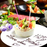 ホールケーキ付の記念日プランでお祝いを!!