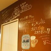 広島お好み焼き専門店 廣島の雰囲気3