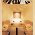 【かまくら(個室)】2~4名用です。白壁が人気のお席です。
