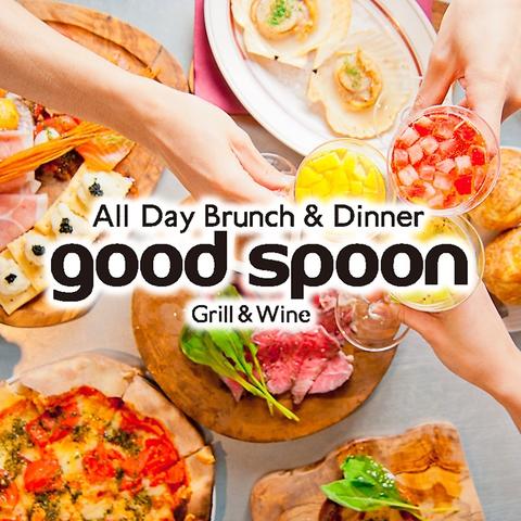 グッドスプーン good spoon 淀屋橋odona