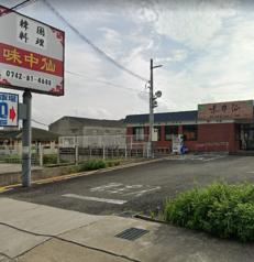 ジュンサイグループ 奈良第2号店の写真