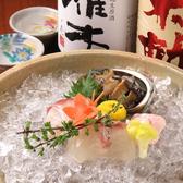 うつわ 深江のおすすめ料理2