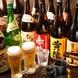 九州各地から取り寄せ焼酎をお愉しみいただけます!