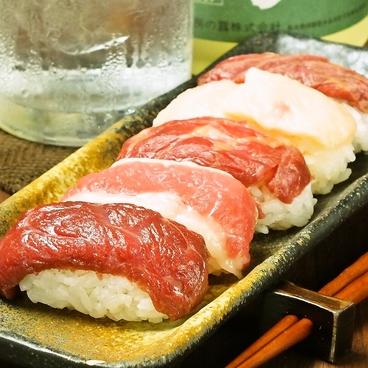 馬肉主義 かち馬 錦糸町店のおすすめ料理1