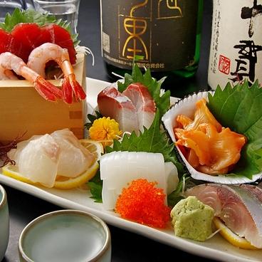 寿司 うなぎ 天ぷら 奴のおすすめ料理1