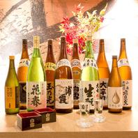 夜景を愉しみながらいつもより贅沢に…/新宿西口 居酒屋