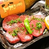 ホルモン・焼肉 玄遊亭 栃木のグルメ