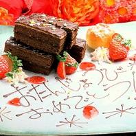 久留米周辺で、お誕生日やお祝いなどにおすすめ★