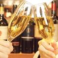 グラスワインがお得な価格で楽しめます♪セルフでスパークリングやワインを楽しめるワインブッフェも有り♪