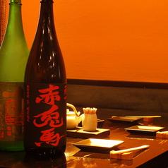 日替わりのオススメメニューも楽しめます♪もちろんメニューに合うお酒も豊富に取り揃えております!!