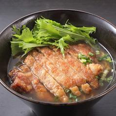 嵬力 かいりきのおすすめ料理1