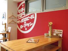 ローマ軒 長野駅前店の写真