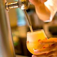 【自慢のベルギービール】料理との相性GOOD☆