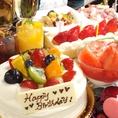 誕生日サプライズサービスもございます☆女子会や誕生日会におすすめ♪貸切も20名様~最大45名様まで可能!!貸切・女子会・誕生日会・サプライズなどお任せください☆