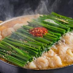 博多もつ鍋 おおやま 長崎の特集写真