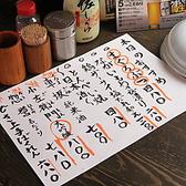 筑前屋 草加店のおすすめ料理3
