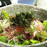 桜座蔵のおすすめ料理3