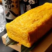 寿司 うなぎ 天ぷら 奴のおすすめ料理2