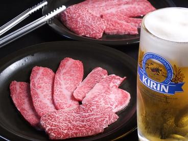 炭火焼肉 黒門 黒虎のおすすめ料理1