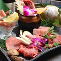 料理メニュー写真満炎 国産牛盛り合わせ(塩・タレ)