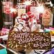 歓迎会・送別会・誕生日・ 記念日★5大特典あり♪