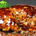料理メニュー写真熱々!牛100%溶岩ハンバーグステーキ