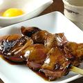 料理メニュー写真【限定】森林鶏の白レバー(塩・たれ)
