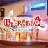 BEER&BBQ KIMURAYA 横須賀中央のロゴ