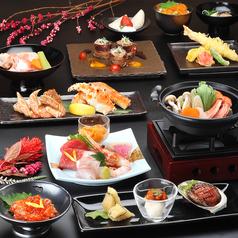 海鮮和食 魚吉別邸 會 かいのコース写真