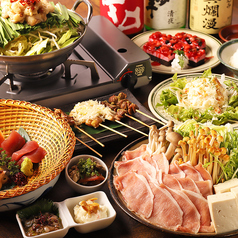 肉居酒屋 雅 MIYABI 川崎店のおすすめ料理1