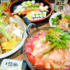 海鮮料理 魚盛のコース写真