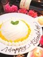 記念日、誕生日プランをご注文頂いたお客様には当店オリジナルのケーキをご用意!思い出に残るサプライズご希望のお客様にぴったりです☆プランの中には直径20cmのジャンボハンバーグも♪