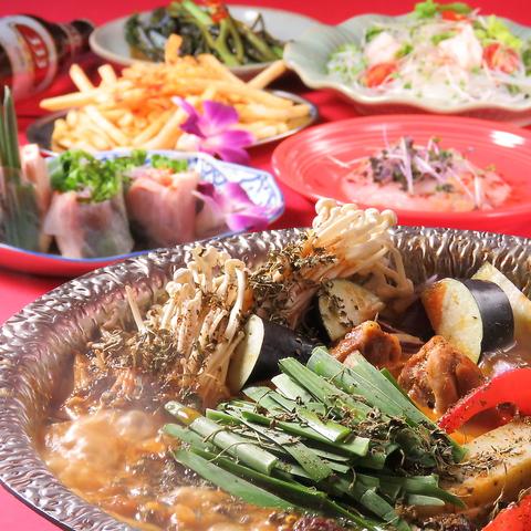 【男鍋宴会!】ほっかほか! がっつりスパイスカレー鍋コース!【120分飲み放題付き】3500円