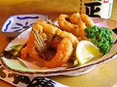 魚正本陣のおすすめ料理3