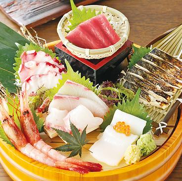 魚民 新長田駅前店のおすすめ料理1