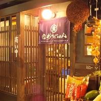 京町屋で楽しむ京料理におばんざい。