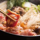 地鶏 和食 個室居酒屋 鶏彩 本厚木店のおすすめ料理3