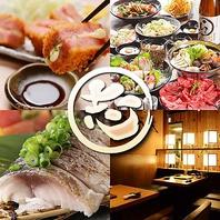 串焼き・煮込み・鮮魚どれも本気で旨い!