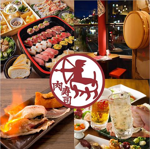 肉寿司1貫170円~。肉にこだわりと自信をもつ肉専門店【かわごえ肉寿司】