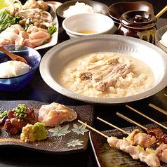 炭火バル 29's串 肉づくしのおすすめ料理1