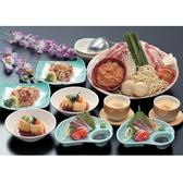 食処 さんぞくや 東福岡店のおすすめ料理3