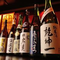 日本酒全て飲み放題!これが赤猿の心意気!