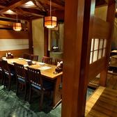 船内をイメージしたテーブル半個室。