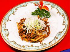 牛肉の中華味噌炒め(並皿/小皿)