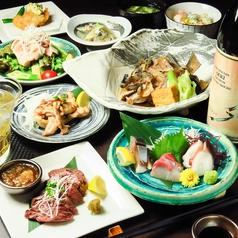 チャコールグリル SAKAZUKI サカズキのおすすめ料理1