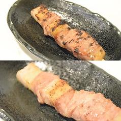 豚バラ塩麹/長崎産豚バラ