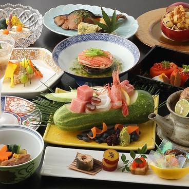 神楽坂 割烹 加賀のおすすめ料理1