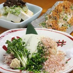 料理メニュー写真新潟村杉温泉直送の天然豆腐各種