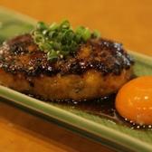 鮮魚と色鶏どりの酒処 ふ~ち~く~ち~のおすすめ料理2